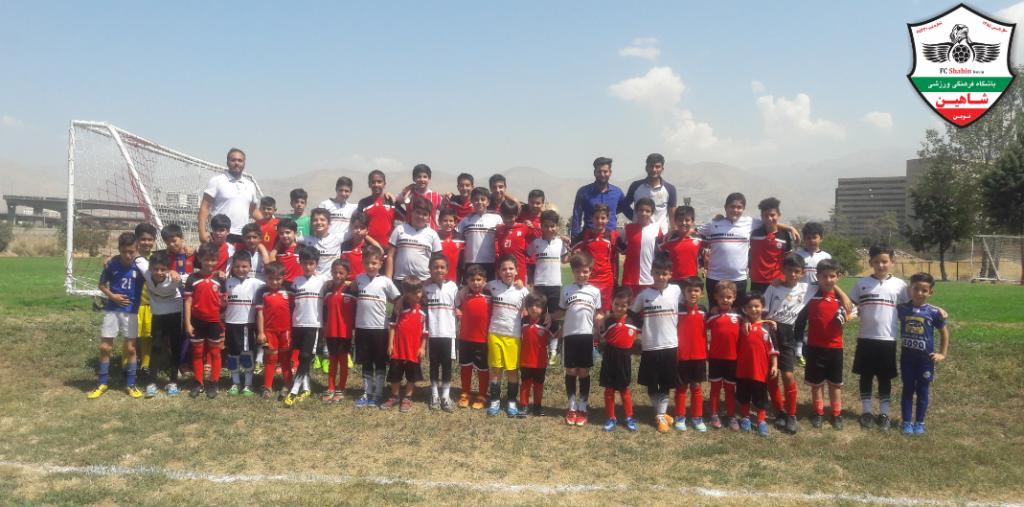 مدرسه فوتبال شاهین نوین تهران
