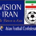 تست فوتبال بزرگسالان 98-99 تهران (جدید)