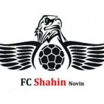 مدرسه فوتبال چهار فصل شاهین نوین تهران