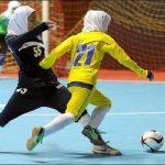 کلاس فوتسال بانوان در غرب تهران و کلاس آموزش فوتبال دخترانه