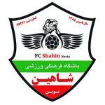 بهترین آکادمی فوتبال و دروازه بانی در تهران و ایران