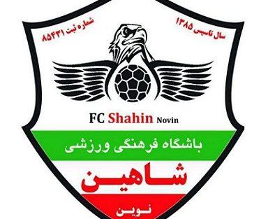 ثبت نام باشگاه فوتبال کودکان برای تابستان