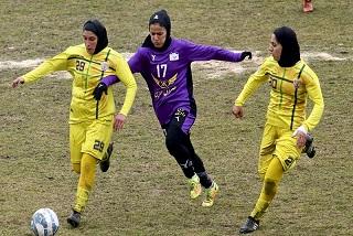 مدرسه فوتبال دختران