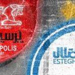 ثبت نام در مدرسه فوتبال استقلال و پرسپولیس تهران 99