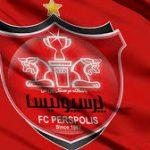 ثبت نام مدرسه فوتبال پرسپولیس کودکان در مرکز تهران