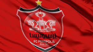 شروع ثبت نام مدرسه فوتبال پرسپولیس تهران