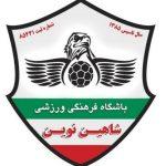 استعدادیابی فوتبال در تهران در باشگاه فرهنگی ورزشی